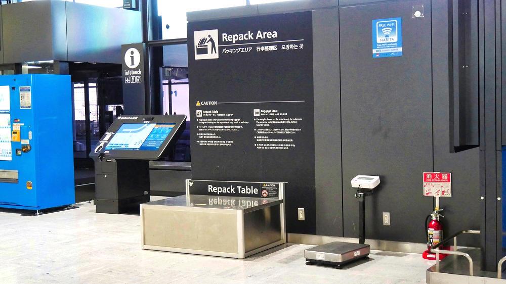 成田空港第1ターミナルのパッキングエリア