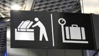 成田空港のパッキングエリアでは誰でも無料で荷物の重量計測ができます!
