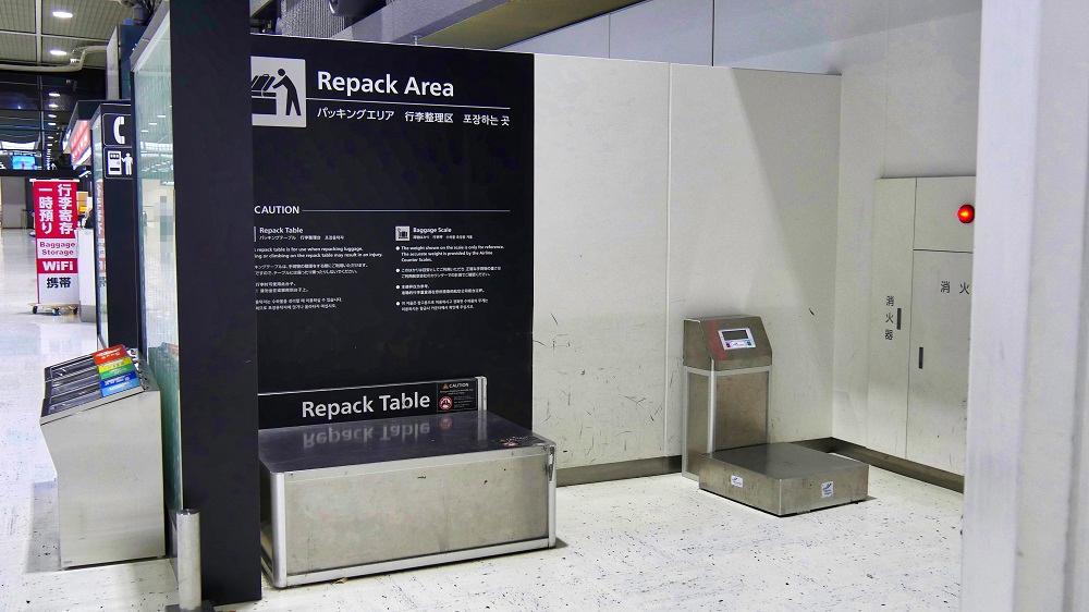 第2ターミナル・コインロッカー横のパッキングエリア