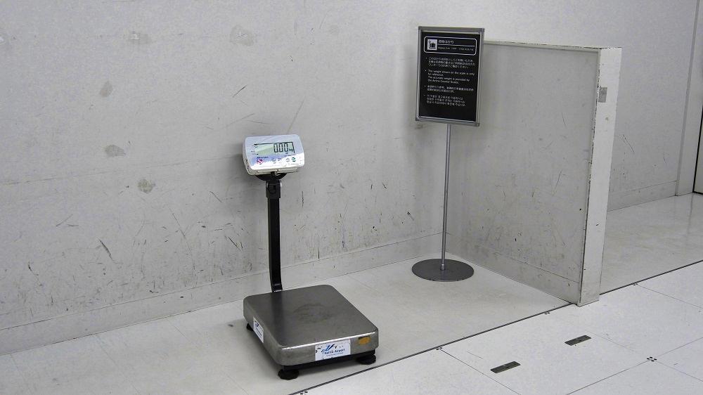 第3ターミナルのパッキングエリアは基本的に重量計のみです!
