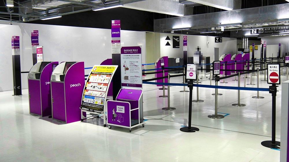 Peachは2019年10月27日より成田空港第3ターミナルに移動