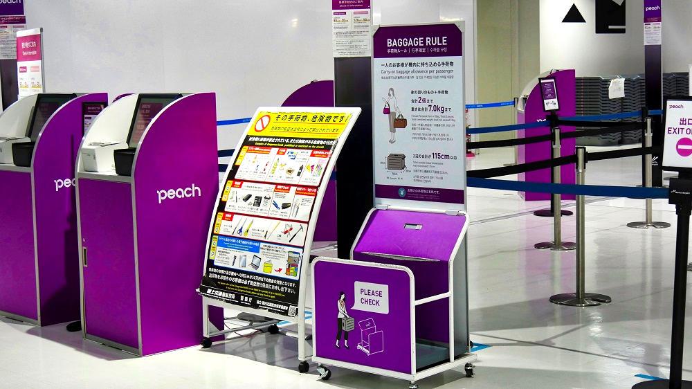 成田空港内の存在感も徐々に高くなっているPeach