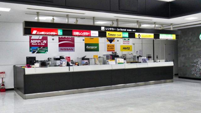 成田空港のレンタカーカウンターの利用方法
