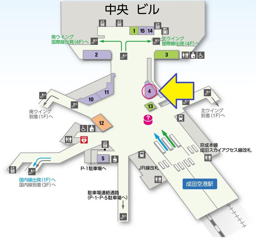 第1ターミナルB1Fフロアマップ
