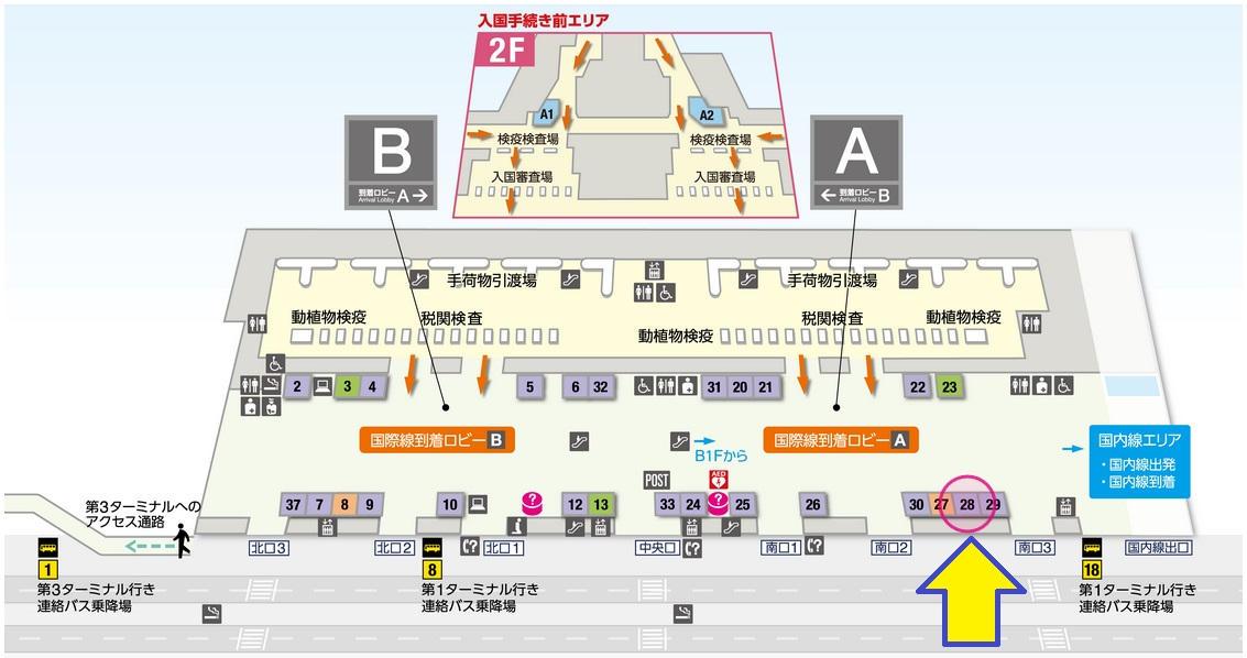 第2ターミナル1Fフロアマップ