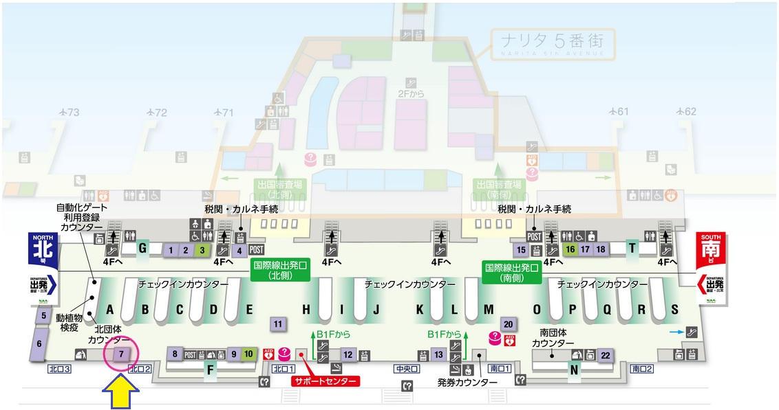 第2ターミナル3Fフロアマップ
