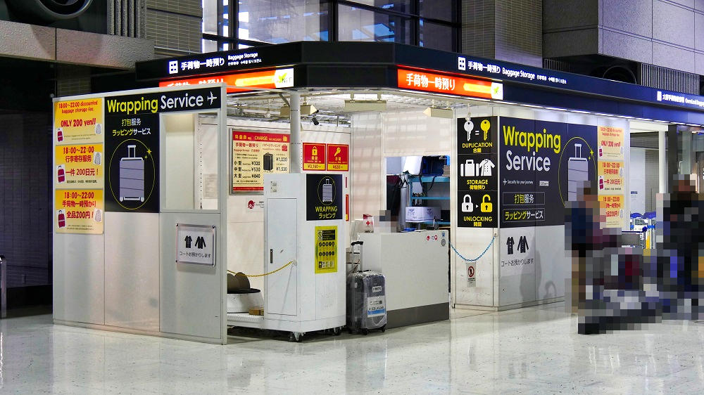 成田空港第2ターミナル3F「成田国際空港振興協会」サービスカウンター