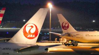 JALマイルの新型コロナウイルス対応の救済措置