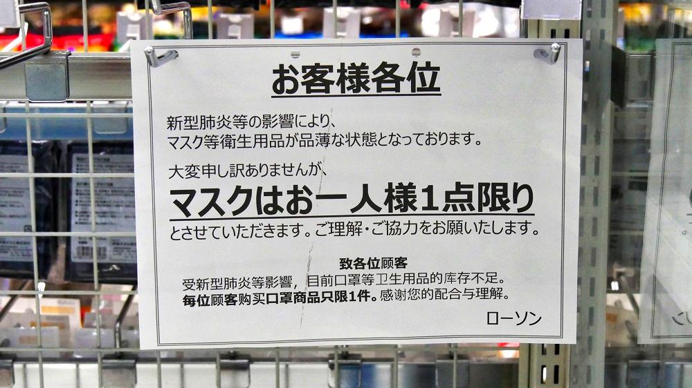 第3ターミナル2F『ローソン』店頭