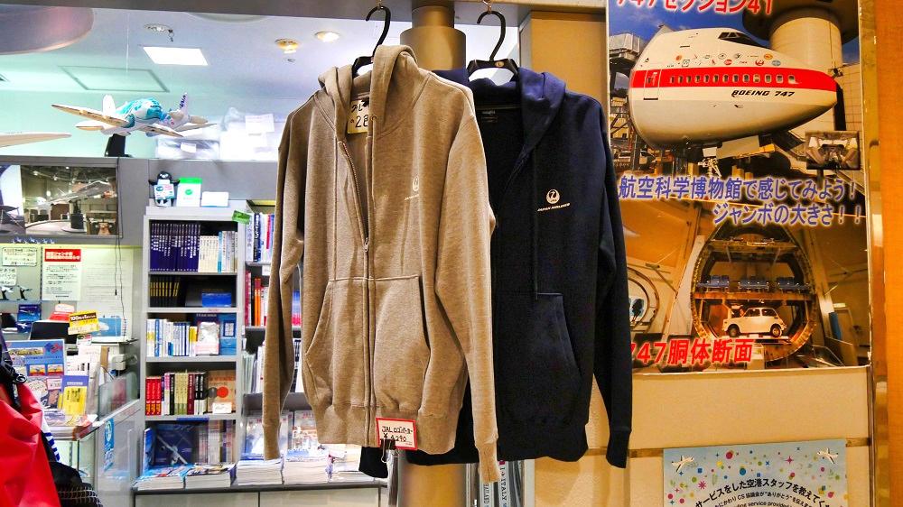 成田空港内にある航空科学博物館のミュージアムショップ『バイプレーン』