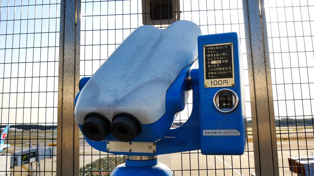 第1ターミナル屋上の『展望デッキ』の望遠鏡