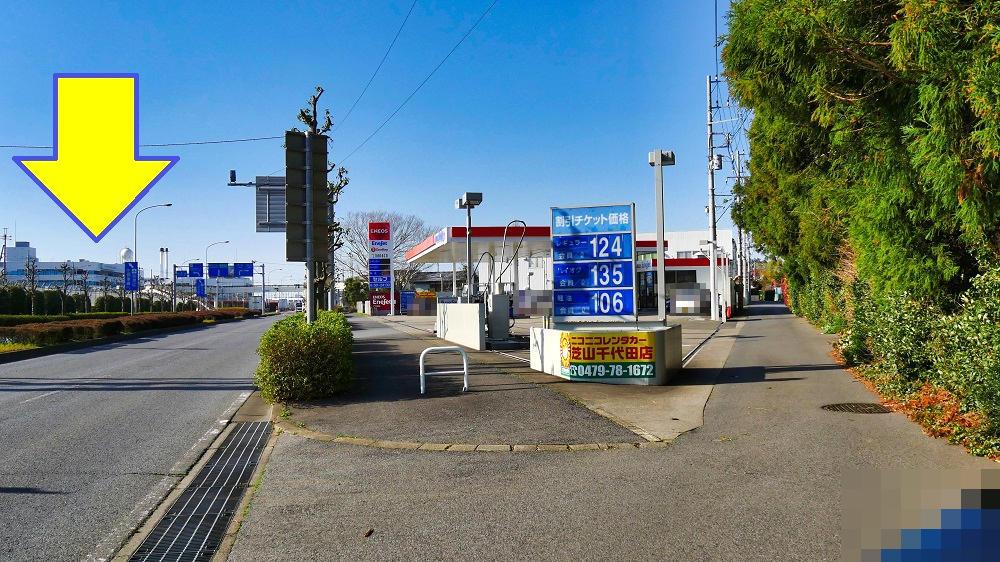 矢印位置に成田空港の建物が見えます。店舗の立地としては非常に良いです。