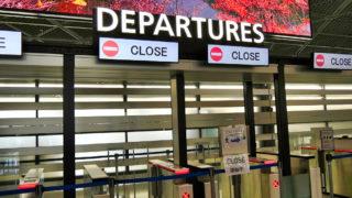 【令和2年4月20日~】成田空港の第1ターミナル・第2ターミナルが一部閉鎖に